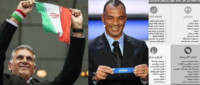 masih-karimian-world-cup-2018